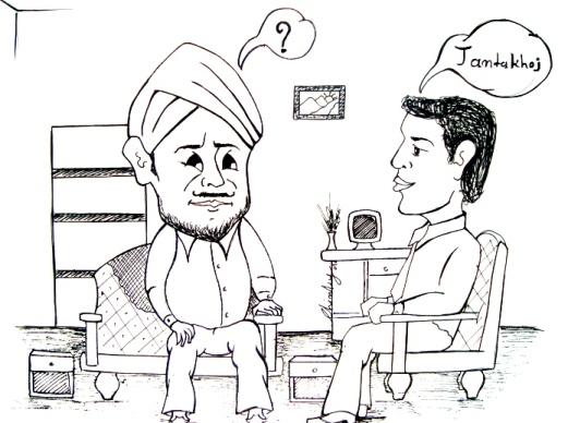 Raunak and Mandeep